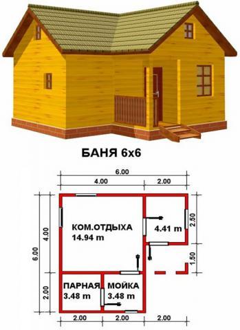 Баня под ключ во Владимире. Цена: 555 000 рублей